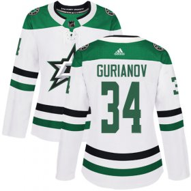 Cheap Adidas Stars #34 Denis Gurianov White Road Authentic Women\'s Stitched NHL Jersey
