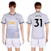 Wholesale Cheap Manchester United #31 Matic Sec Away Soccer Club Jersey