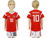 Wholesale Cheap Russia #10 Arshavin Home Kid Soccer Country Jersey