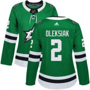 Cheap Adidas Stars #2 Jamie Oleksiak Green Home Authentic Women's Stitched NHL Jersey