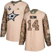 Cheap Adidas Stars #14 Jamie Benn Camo Authentic 2017 Veterans Day Youth 2020 Stanley Cup Final Stitched NHL Jersey