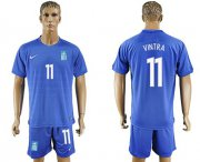 Wholesale Cheap Greece #11 Vintra Away Soccer Country Jersey