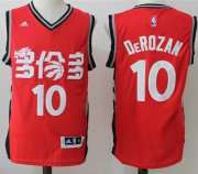 Wholesale Cheap Men's Toronto Raptors #10 DeMar DeRozan Red Chinese Stitched 2017 NBA Revolution 30 Swingman Jersey