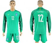 Wholesale Cheap Greece #12 Kapino Green Goalkeeper Long Sleeves Soccer Country Jersey