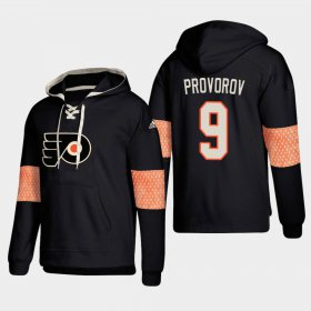 Wholesale Cheap Philadelphia Flyers #9 Ivan Provorov Black adidas Lace-Up Pullover Hoodie