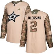 Cheap Adidas Stars #2 Jamie Oleksiak Camo Authentic 2017 Veterans Day Stitched NHL Jersey