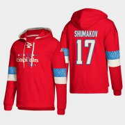 Wholesale Cheap Washington Capitals #17 Sergei Shumakov Red adidas Lace-Up Pullover Hoodie