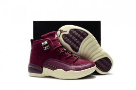 Wholesale Cheap Kids\' Air Jordan 12 Bordeaux Shoes Bordeaux/Metallic Silver-Sail