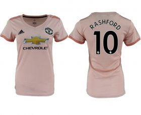 Wholesale Cheap Women\'s Manchester United #10 Rashford Away Soccer Club Jersey