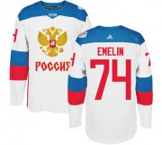 Wholesale Cheap Team Russia #74 Alexei Emelin White 2016 World Cup Stitched NHL Jersey