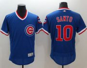 Wholesale Cheap Cubs #10 Ron Santo Blue Flexbase Authentic Collection Cooperstown Stitched MLB Jersey
