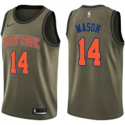 Wholesale Cheap Nike New York Knicks #14 Anthony Mason Green Salute to Service NBA Swingman Jersey