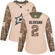 Cheap Adidas Stars #2 Jamie Oleksiak Camo Authentic 2017 Veterans Day Women's Stitched NHL Jersey