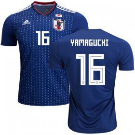 Wholesale Cheap Japan #16 Yamaguchi Home Soccer Country Jersey
