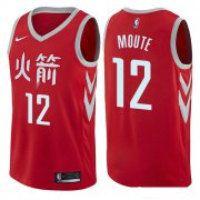 Wholesale Cheap Houston Rockets #12 Luc Mbah a Moute Red Nike NBA Men's Stitched Swingman Jersey City Edition
