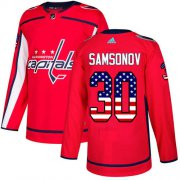 Wholesale Cheap Adidas Capitals #30 Ilya Samsonov Red Home Authentic USA Flag Stitched NHL Jersey