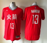 Wholesale Cheap Houston Rockets #13 James Harden Revolution 30 Swingman 2015 Chinese Red Fashion Jersey