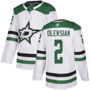 Cheap Adidas Stars #2 Jamie Oleksiak White Road Authentic Youth Stitched NHL Jersey