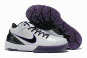 Wholesale Cheap Nike Kobe 4 Shoes White Purple Black