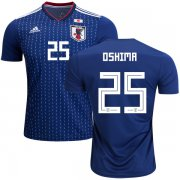 Wholesale Cheap Japan #25 Oshima Home Soccer Country Jersey