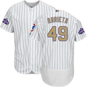 Wholesale Cheap Cubs #49 Jake Arrieta White(Blue Strip) Flexbase Authentic 2017 Gold Program Stitched MLB Jersey