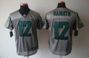 Wholesale Cheap Nike Jets #12 Joe Namath Grey Shadow Men's Stitched NFL Elite Jersey
