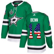 Cheap Adidas Stars #14 Jamie Benn Green Home Authentic USA Flag Youth 2020 Stanley Cup Final Stitched NHL Jersey
