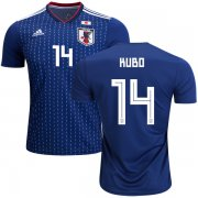 Wholesale Cheap Japan #14 Kubo Home Soccer Country Jersey