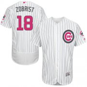 Wholesale Cheap Cubs #18 Ben Zobrist White(Blue Strip) Flexbase Authentic Collection Mother's Day Stitched MLB Jersey