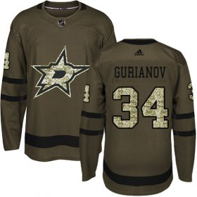 Cheap Adidas Stars #34 Denis Gurianov Green Salute to Service Stitched NHL Jersey