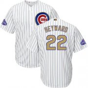Wholesale Cheap Cubs #22 Jason Heyward White(Blue Strip) 2017 Gold Program Cool Base Stitched MLB Jersey