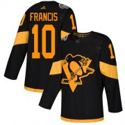 Wholesale Cheap Adidas Penguins #10 Ron Francis Black Authentic 2019 Stadium Series Stitched NHL Jersey