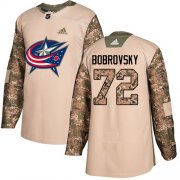 Wholesale Cheap Adidas Blue Jackets #72 Sergei Bobrovsky Camo Authentic 2017 Veterans Day Stitched Youth NHL Jersey