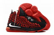 Wholesale Cheap Nike Lebron James 17 Air Cushion Shoes Black Red White-logo