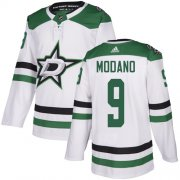 Wholesale Cheap Adidas Stars #9 Mike Modano White Road Authentic Stitched NHL Jersey