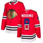 Wholesale Cheap Adidas Blackhawks #8 Bill Mosienko Red Home Authentic USA Flag Stitched NHL Jersey