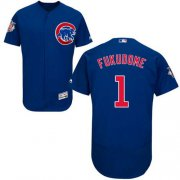 Wholesale Cheap Cubs #1 Kosuke Fukudome Blue Flexbase Authentic Collection Stitched MLB Jersey