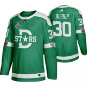 Wholesale Cheap Adidas Dallas Stars #30 Ben Bishop Men's Green 2020 Stanley Cup Final Stitched Classic Retro NHL Jersey