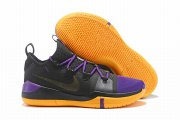 Wholesale Cheap Nike Kobe AD EP Shoes Black Purple Orange