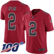 Wholesale Nike Falcons #3 Matt Bryant Red Team Color Men's Stitched NFL Vapor Untouchable Limited Jersey