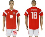 Wholesale Cheap Russia #18 Zhirkov Home Soccer Country Jersey