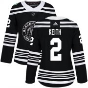 Wholesale Cheap Adidas Blackhawks #2 Duncan Keith Black Authentic 2019 Winter Classic Women's Stitched NHL Jersey