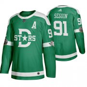Wholesale Cheap Adidas Stars #91 Tyler Seguin Green Authentic 2020 Winter Classic Stitched NHL Jersey