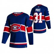 Wholesale Cheap Montreal Canadiens #31 Carey Price Blue Men's Adidas 2020-21 Reverse Retro Alternate NHL Jersey