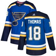 Wholesale Cheap Adidas Blues #18 Robert Thomas Blue Home Authentic Stitched NHL Jersey