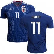 Wholesale Cheap Japan #11 Usami Home Soccer Country Jersey