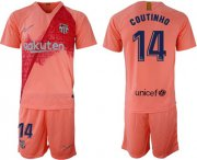 Wholesale Cheap Barcelona #14 Coutinho Third Soccer Club Jersey