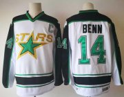 Wholesale Cheap Adidas Stars #14 Jamie Benn White Road Authentic Stitched NHL Jersey