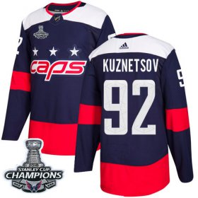 Wholesale Cheap Adidas Capitals #92 Evgeny Kuznetsov Navy Authentic 2018 Stadium Series Stanley Cup Final Champions Stitched NHL Jersey