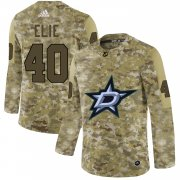 Wholesale Cheap Adidas Stars #40 Remi Elie Camo Authentic Stitched NHL Jersey